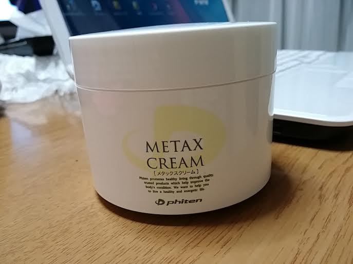 メタックスクリーム