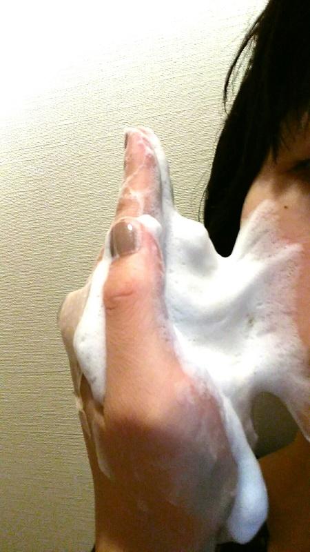 ファイテン 洗顔 レビュー